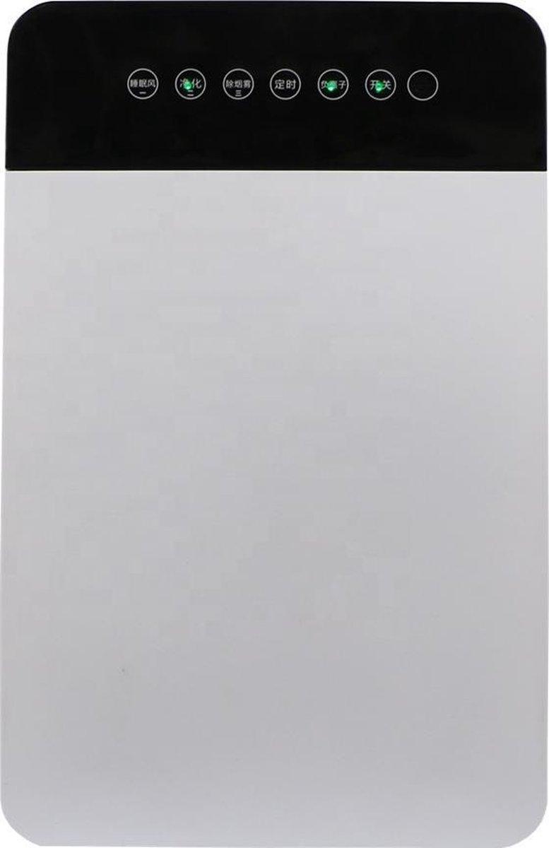 Royah Air purifier - Hepa Filter - Actief Koolfilter - Ionisator - Virusdodend UV-filter - Luchtbevochtiger
